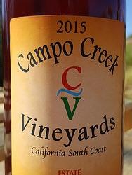 Campo Creek Vineyards - Pink Syrah - 2015