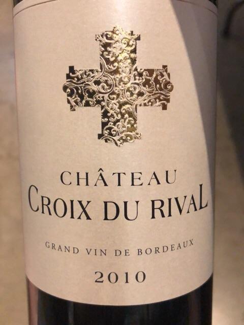 Château Croix du Rival - Lussac-Saint-Émilion - 2010