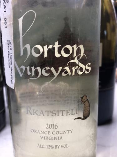 Horton - Rkatsiteli - 2016