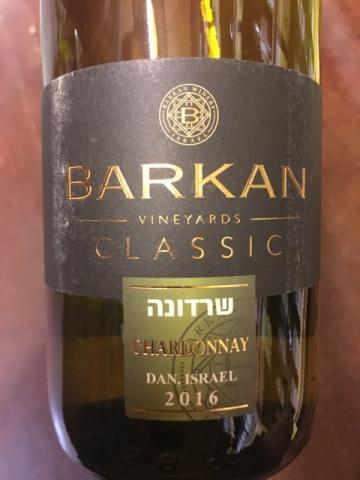 Barkan - Classic Chardonnay - 2016